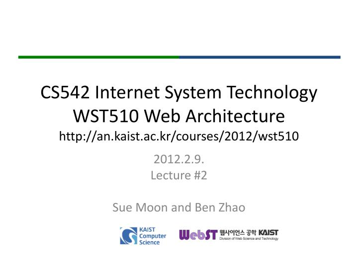 Cs542 internet system technology wst510 web architecture http an kaist ac kr courses 2012 wst510