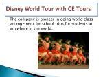 disney world tour with ce tours3