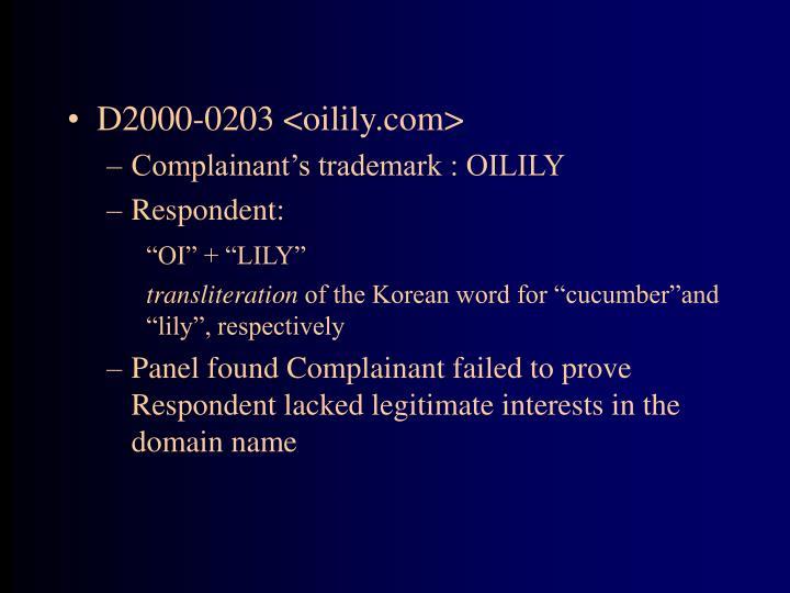 D2000-0203 <oilily.com>
