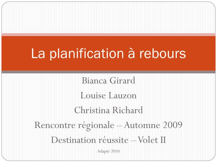 La planification rebours