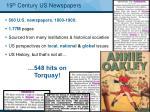 19 th century us newspapers