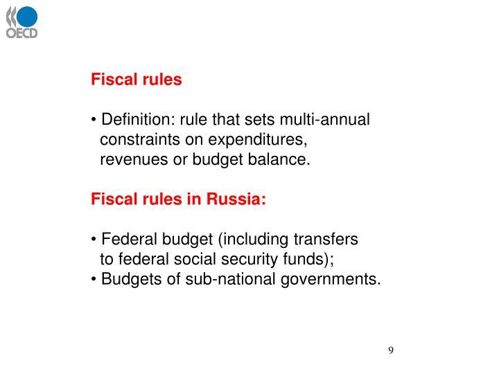 Fiscal rules