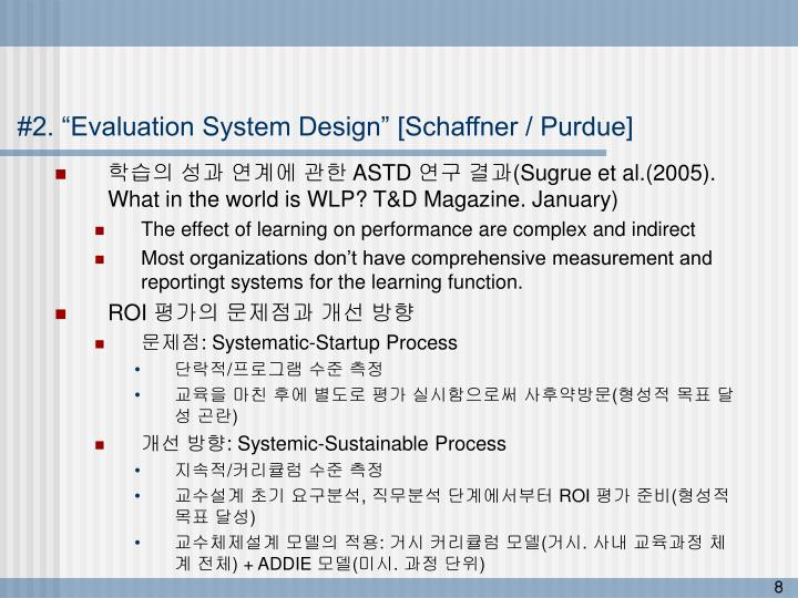 "#2. ""Evaluation System Design"" [Schaffner / Purdue]"