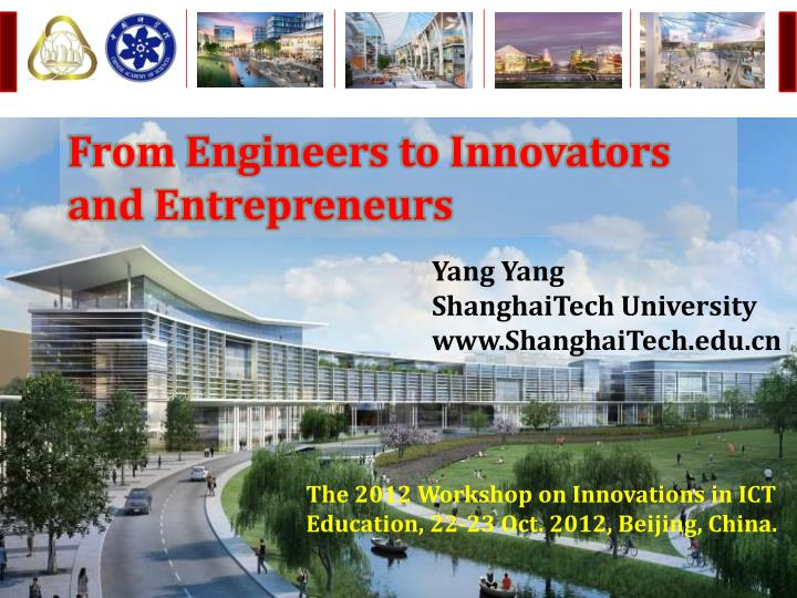 From engineers to innovators and entrepreneurs