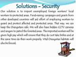 solutions security
