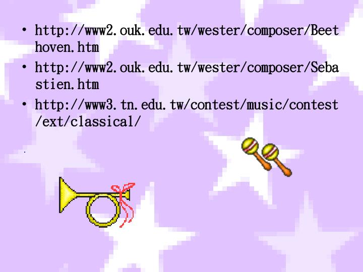 http://www2.ouk.edu.tw/wester/composer/Beethoven.htm