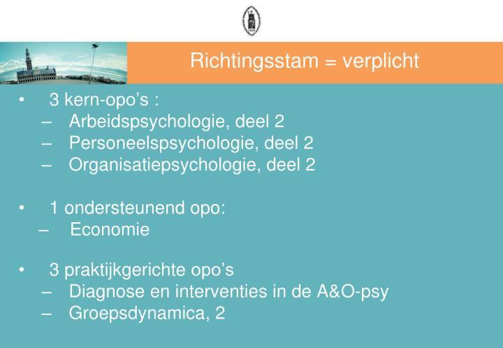 Richtingsstam =