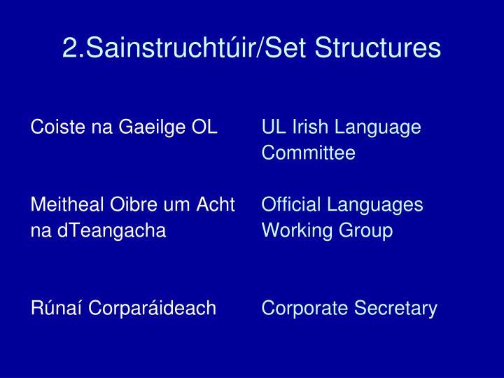 Coiste na Gaeilge OL