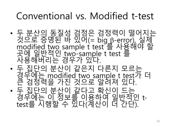 Conventional vs. Modified t-test