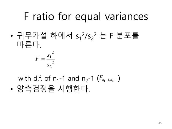 F ratio for equal variances