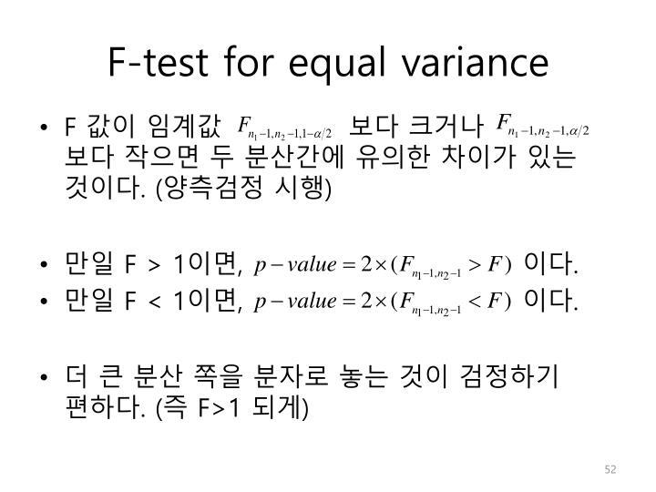 F-test for equal variance