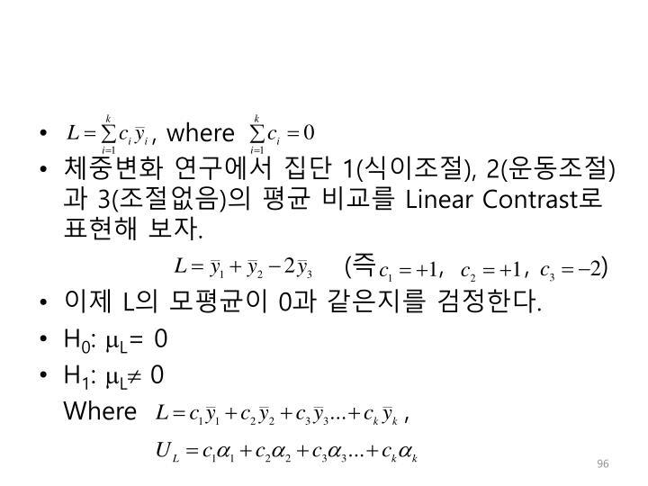 , where