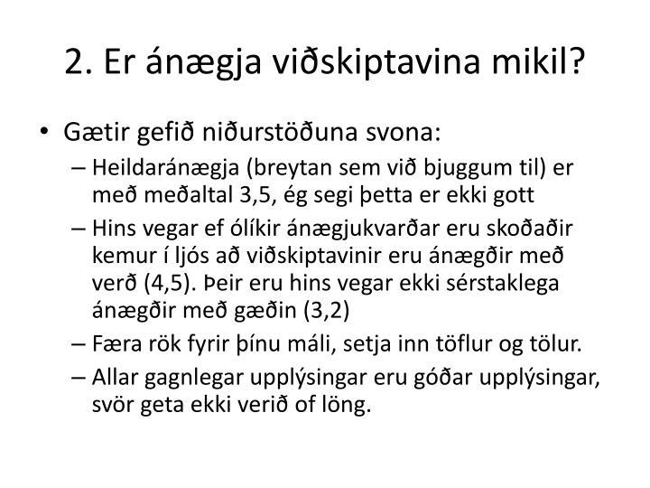 2. Er ánægja viðskiptavina mikil?