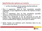sp cificit s des options sur actions1