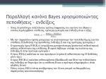 bayes3