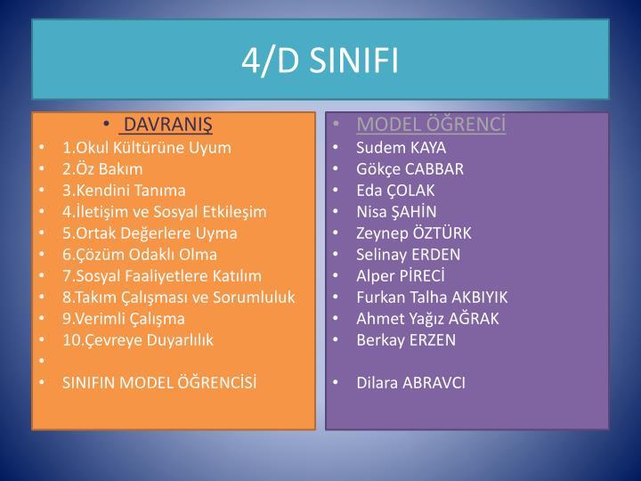 4/D SINIFI