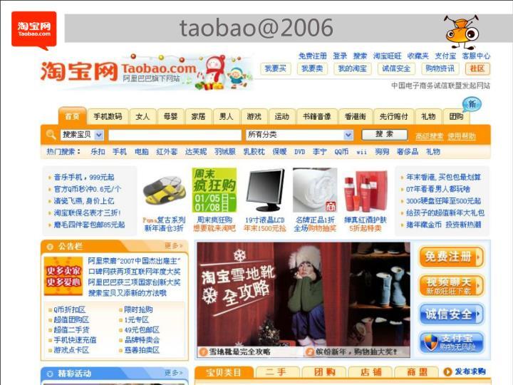 taobao@2006