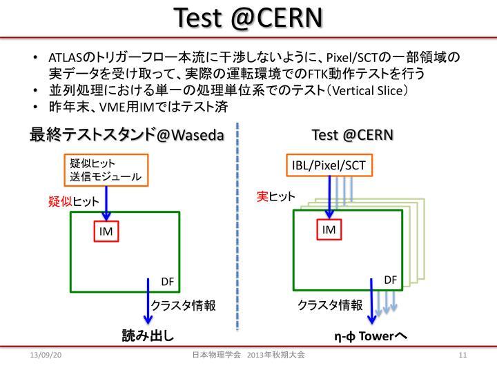 Test @CERN