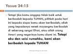 yosua 24 15