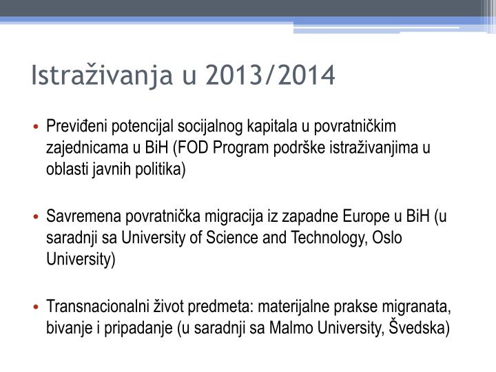 Istraživanja u 2013/2014