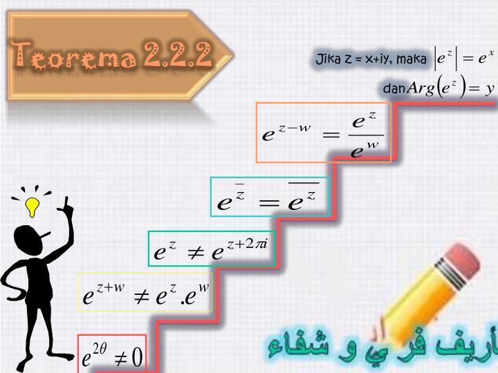 Teorema 2.2.2