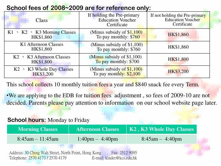 School fees of 2008~2009 are for reference only: