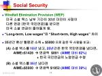 social security3