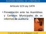 art culo 123 ley 1474