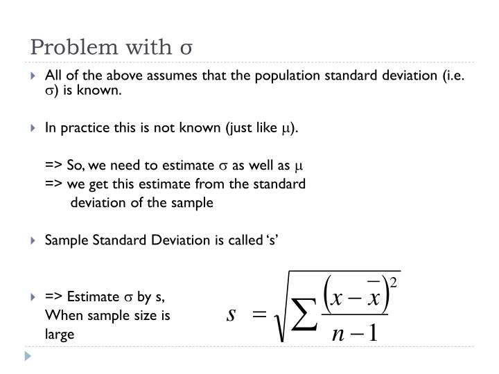 Problem with σ