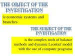 the object of the investigation