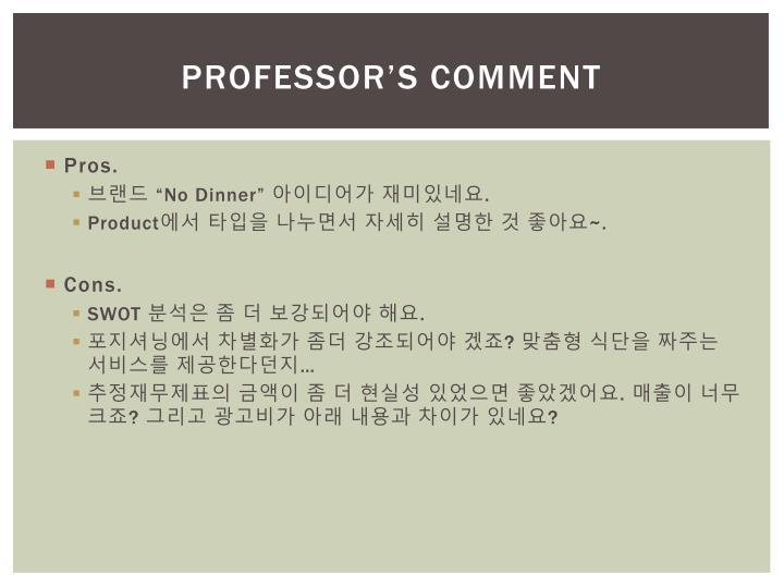 Professor's comment