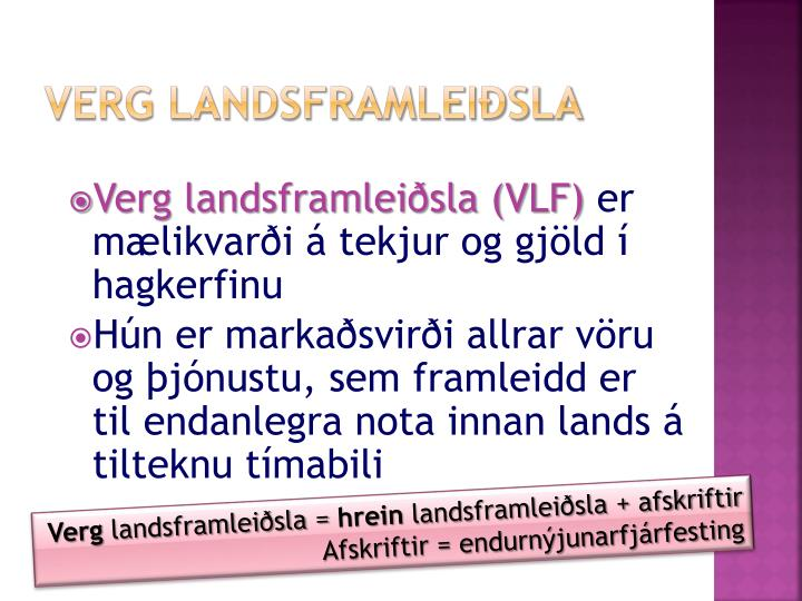 Verg landsframleiðsla