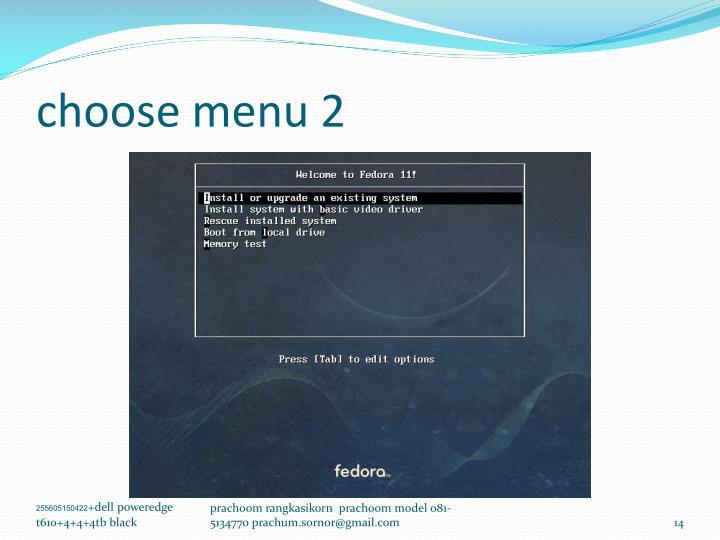choose menu 2