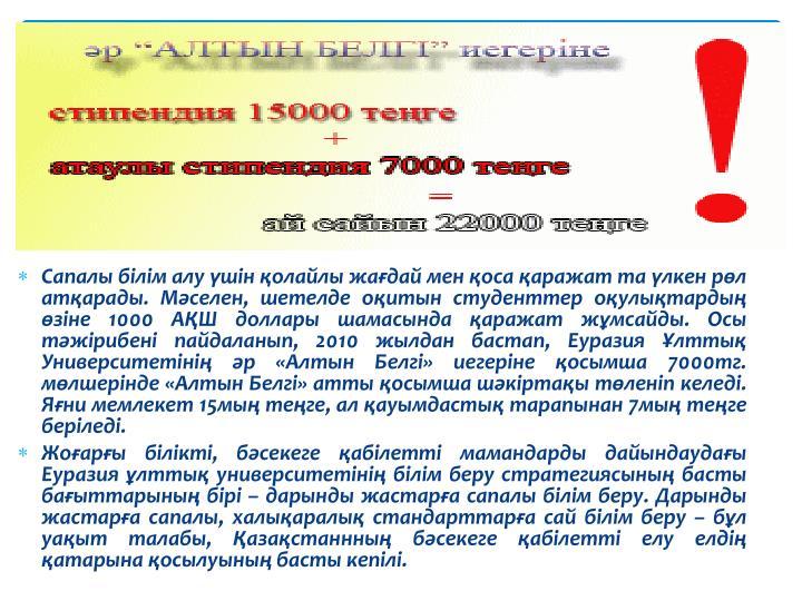 . ,      1000     .   , 2010  ,         7000.        .   15 ,    7  .