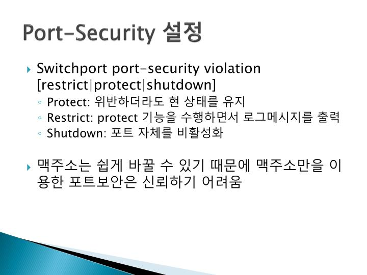 Port-Security