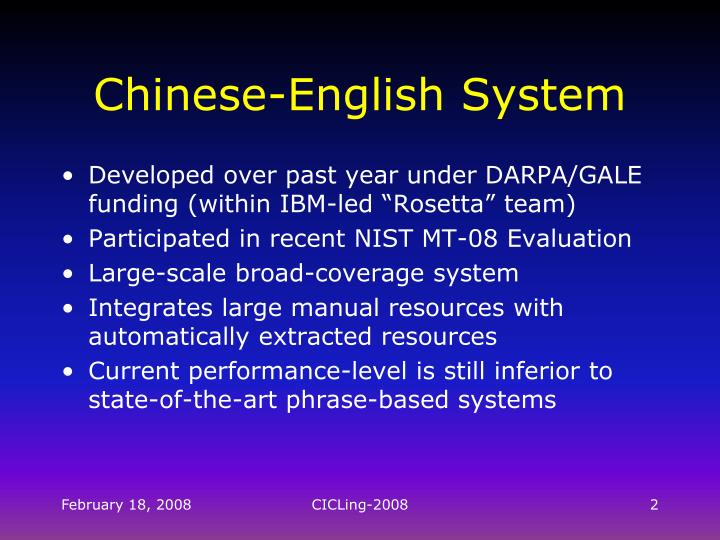Chinese english system