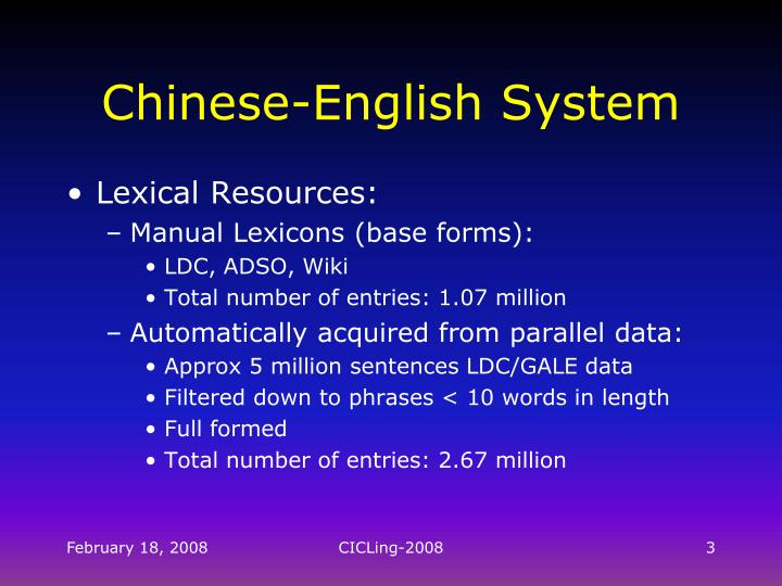 Chinese english system1
