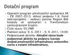 dota n program