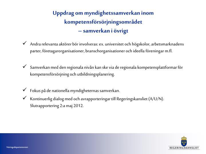 Uppdrag om myndighetssamverkan inom kompetensförsörjningsområdet