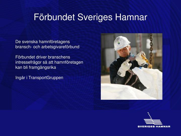 Förbundet Sveriges Hamnar