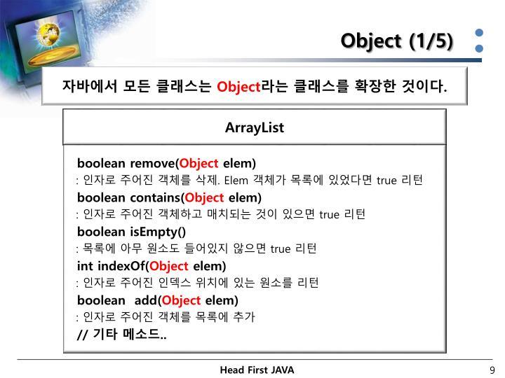 Object (1/5)