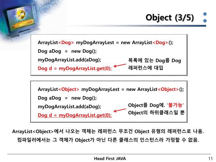 Object (3/5)