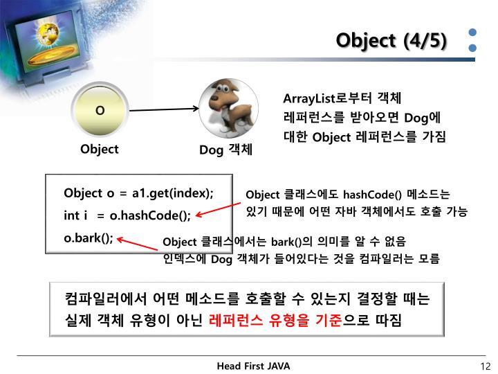 Object (4/5)
