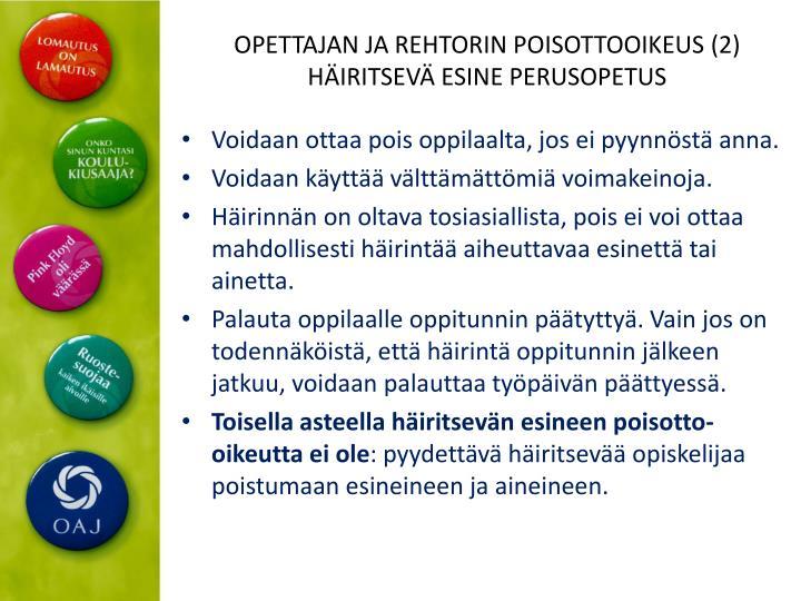 OPETTAJAN JA REHTORIN POISOTTOOIKEUS