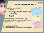 aser assessment tools
