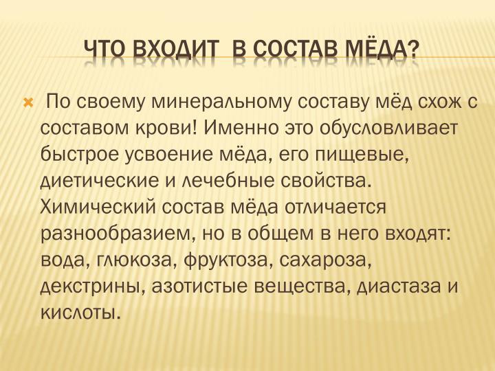 !      ,  ,    .     ,      : , , , , ,  ,   .