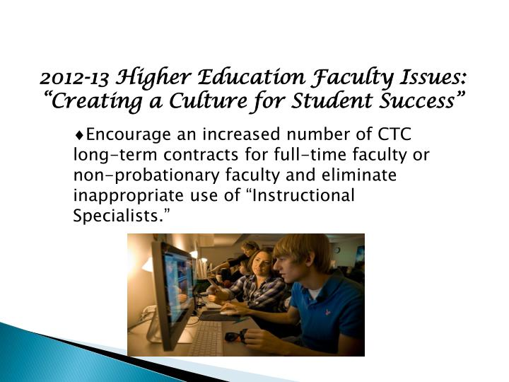 2012-13 Higher Education Faculty Issues: