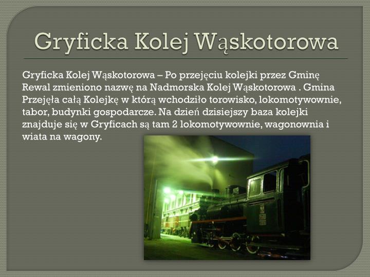 Gryficka Kolej Wąskotorowa