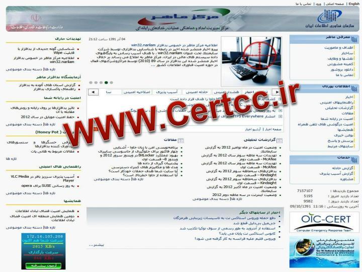 WWW.Certcc.ir
