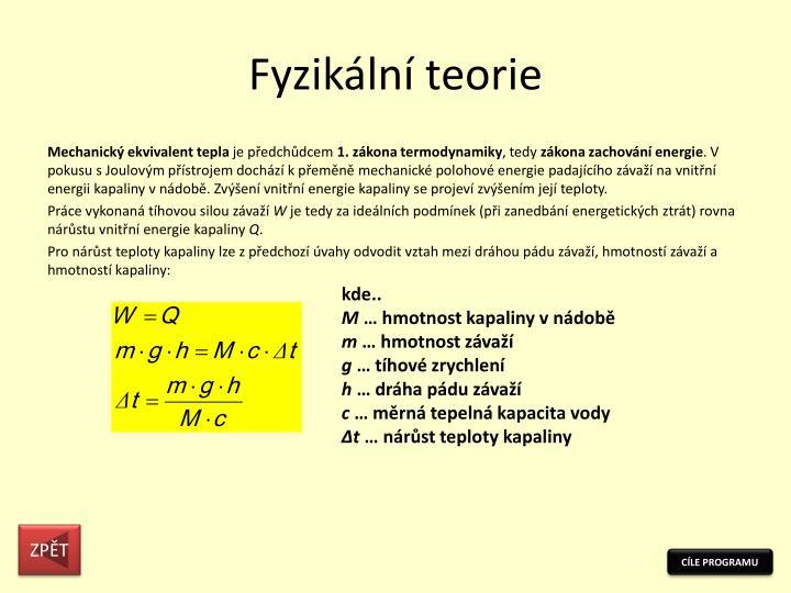 Fyzikální teorie
